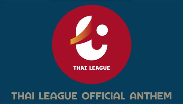 ทีมเต็ง ไทยลีก2017 โดย sbobet